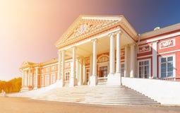 Fasada Kuskovo pałac obrazy stock