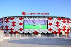 Fasada Otkrytie areny stadium Fotografia Stock