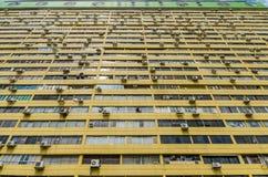 Fasada People's parka kompleks fotografia stock