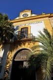 Fasada Reales Atarazanas w Seville, Andalusia, Hiszpania Zdjęcie Stock