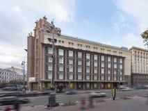 Fasada Ukraiński Środkowy Wydziałowy sklep - TSUM Kyiv, 2016 11 01 Zdjęcie Royalty Free
