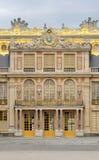 Fasada Versailles pałac w Francja Obrazy Royalty Free