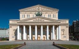 Fasade театра Bolshoi стоковые изображения