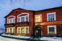 Fasaden av den gamla byggnaden Hus av fabriksarbetare Dobrus Royaltyfri Bild
