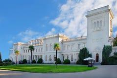 Fasaden av den kungliga slotten på Livadia i Krimet Arkivbilder