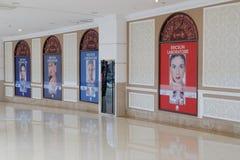 Fasader av ericsonlaboratoireskönhetsmedlet shoppar Royaltyfri Bild