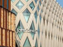 fasady John Lewis handlu detalicznego rozwój w Victoria ćwiartce zachodniej Leeds - Yorkshire zdjęcie royalty free