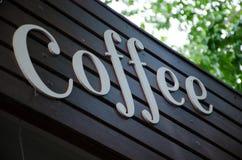 Fasciacoffee shop Arkivfoton