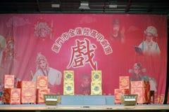 A fase da ópera do gaojia na cidade de xiamen, porcelana Imagens de Stock Royalty Free