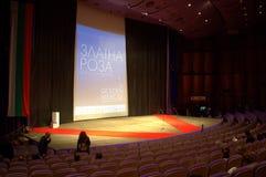 Fase dorata bulgara del cinema della rosa Immagini Stock Libere da Diritti
