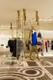 Fashion Boutique Stock Photos