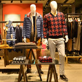 Fashion Shop Stock Photography