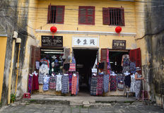 A fashion shop located on the main street in Hoi An, Vietnam Stock Photography