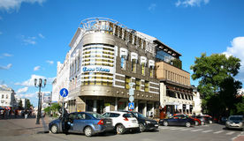 Fashion shopping center Ital Lux in Nizhny Novgorod Stock Image