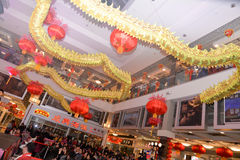 Fashion show on Chinese New Year event Stock Image
