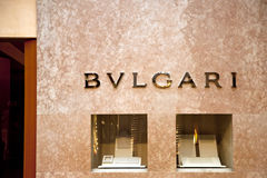 Fashion store bulgari. A fashion store in bologna italy Stock Photos