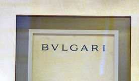 Fashion store Bulgari. In Rome, Italy Stock Photos