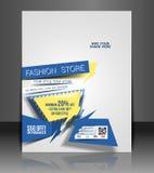 Fashion store Flyer Stock Photo