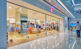 fashion clothes store front clothing shop Stock Image