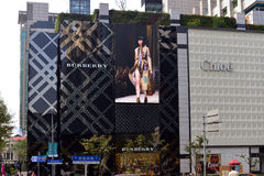Fashion stores in Shanghai Royalty Free Stock Images
