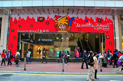 Fashion walk mall, hong kong. Fashion walk is a popular mall located at causeway bay, hong kong that displays some of the best of the world's high-end fashion Royalty Free Stock Images