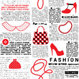 Fashionable background with imitation of newspaper Royalty Free Stock Images