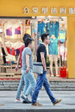 Fashionable young men in city center, Changchun, China stock image