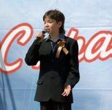 Fashutdinov Ildar singing Stock Images