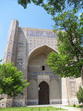 Fassade Stockbild