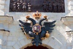 Fassade der Festungsgatter Lizenzfreie Stockfotos