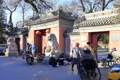 Fassade des berühmten fayuansi Tempels im Winter, luftgetrockneter Ziegelstein rgb Stockfoto