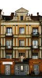 Fassade des Gebäudes Lizenzfreies Stockbild