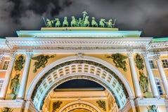 Fassade des Generalstab-Gebäudes, St Petersburg, Russland Stockfotos