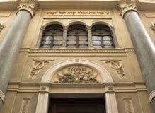 Fassade eines sinagogue Stockbilder