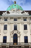 Fassade von Hofburg-Palast in Wien Stockbild