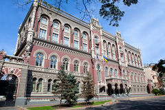 Fassade von nationaler Zentralbank von Ukraine Lizenzfreie Stockbilder