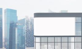 Fassadenwerbung Lizenzfreies Stockfoto
