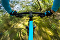 Fast dynamic bicycle Royalty Free Stock Photography