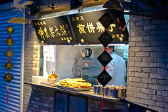 Fast food in Beijing Stock Image