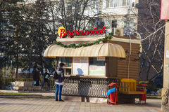Fast food cafe  at Krasnodar Royalty Free Stock Images