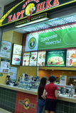 Fast food chain cafe Little Potato Royalty Free Stock Photos