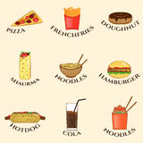 Fast food icons set, vector symbols. Colorful fast food icons set, vector image for your design and application Stock Images