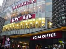 fast food restauracja Zdjęcie Royalty Free