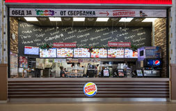 Fast food restaurant Burger King Stock Image