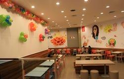 Fast food restaurant Stock Image