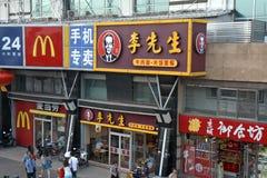 Fast Food restaurants, Beijing, China Stock Image