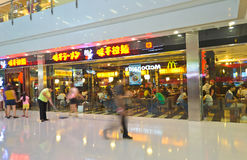 Fast food service in mall stock image