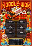 Food Truck Menu Street Food Chinese Wok Festival Vector Poster. Fast food truck festival Chinese wok menu brochure street food poster design. Vintage party Royalty Free Stock Photos