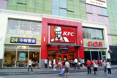 Fast-food van Kfc restaurants Stock Afbeeldingen