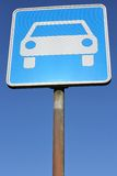 Fast traffic highway Royalty Free Stock Photo
